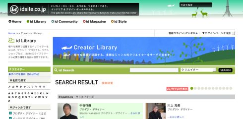 idsite:id Library