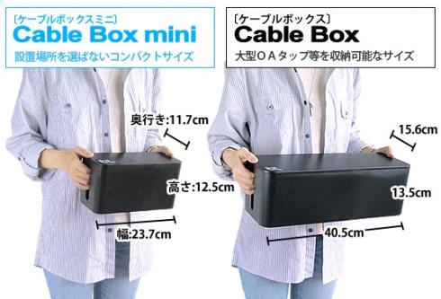 Bluelounge ケーブルボックス mini