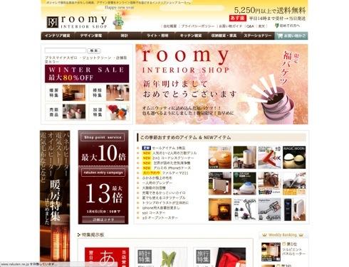 2013sale roomy