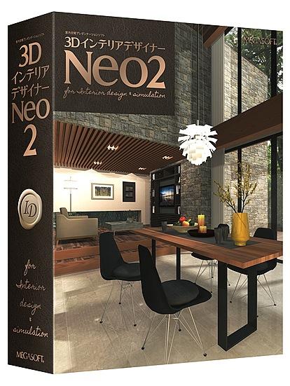 3didneo202