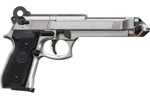 45mmkeygun02