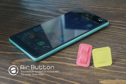 Airbutton01