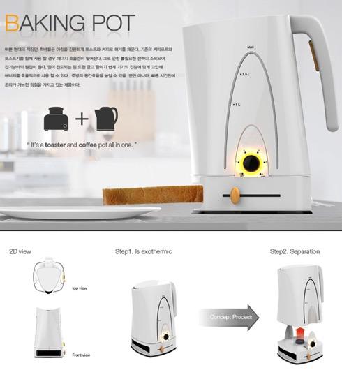 Bakingpot02