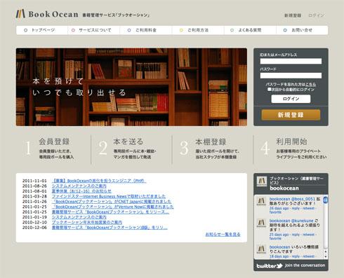 Bookocean01