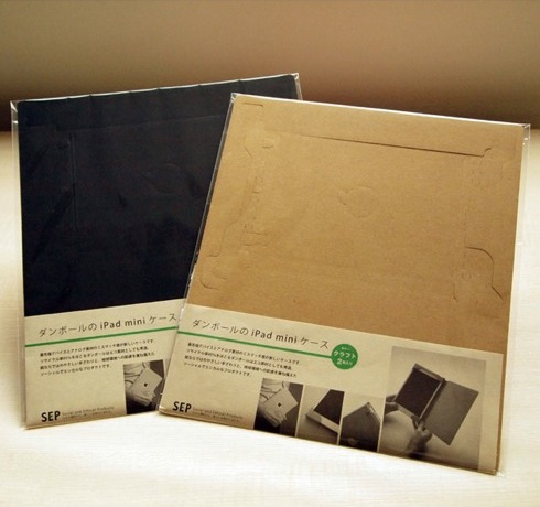 Cardboardipadminicase03