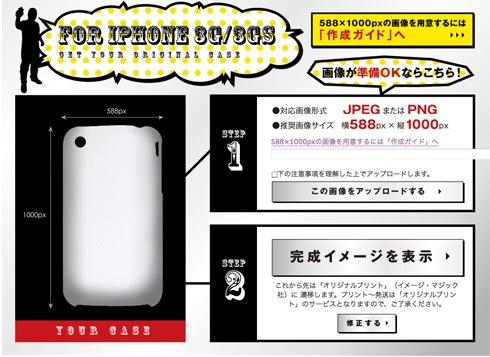 caseman01.jpg