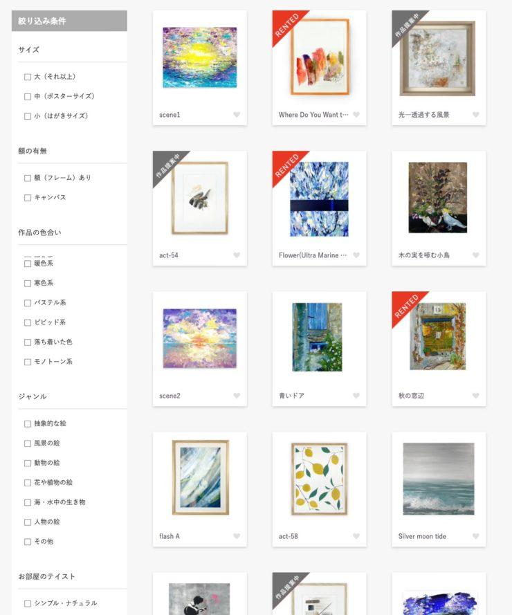 300名のアーティストの多種多様な作品が揃う