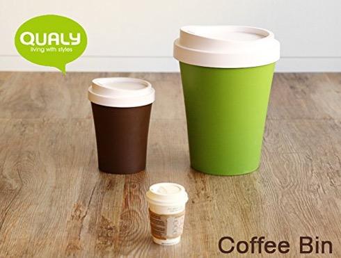 Coffeebin02