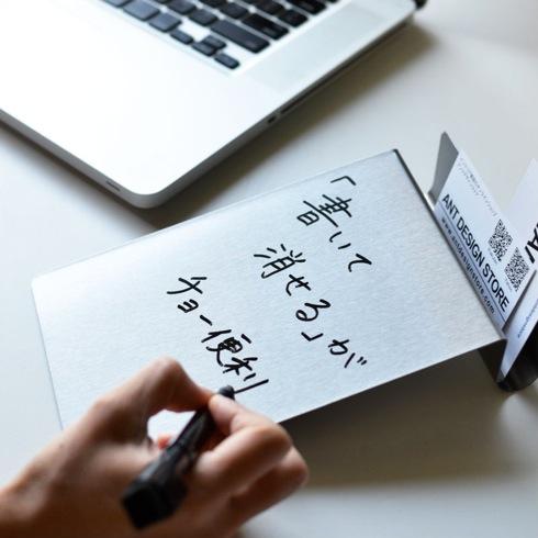 クールなステンレス製ホワイトボード【desktop dry-erase to-do board】