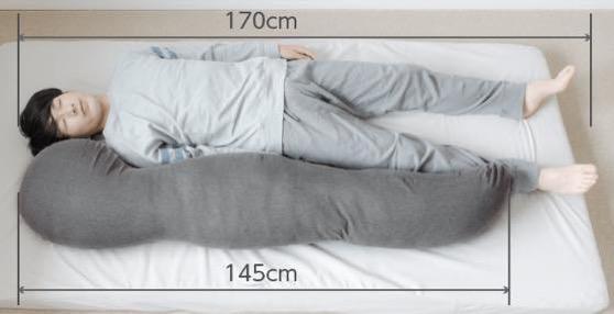 feel 全長145cm