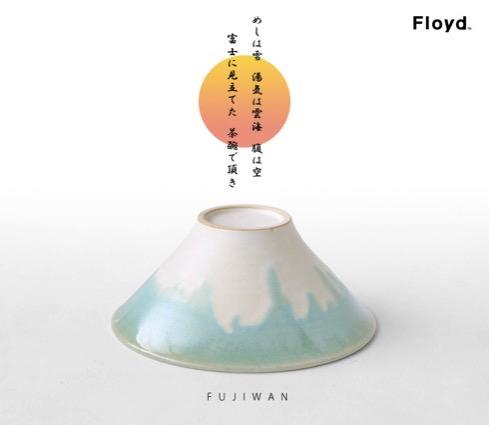 Fujiwan02