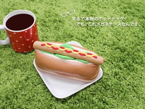 Hotdogshapeglassescase03