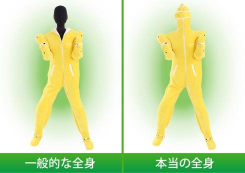 Humanoidfleece02