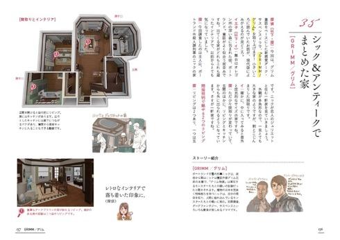 Kaigaidoramabook02