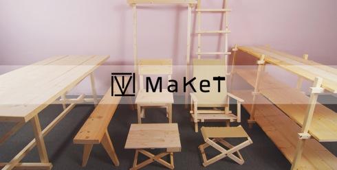 Maket02