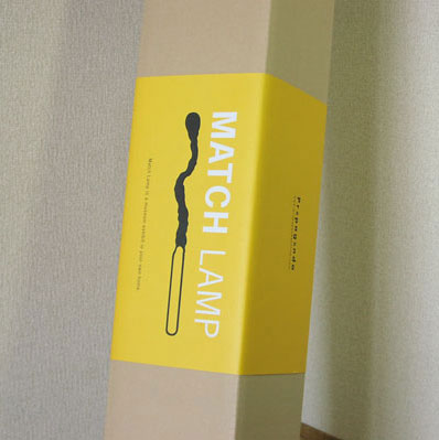 Matchlamp03