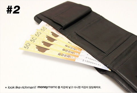 moneymemo04.jpg