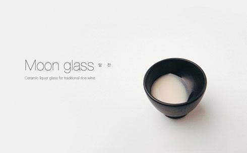 Moonglass01
