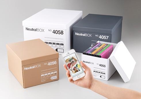 Neutralbox01