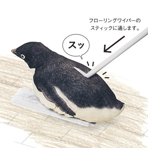 Penguinthrough01