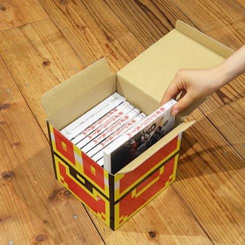 Pixeltreasurebox03