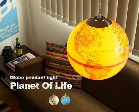 Planetoflife01