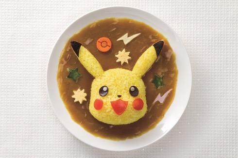 Pokemonricemold01
