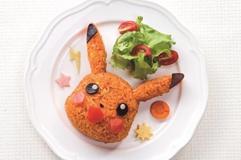 Pokemonricemold03