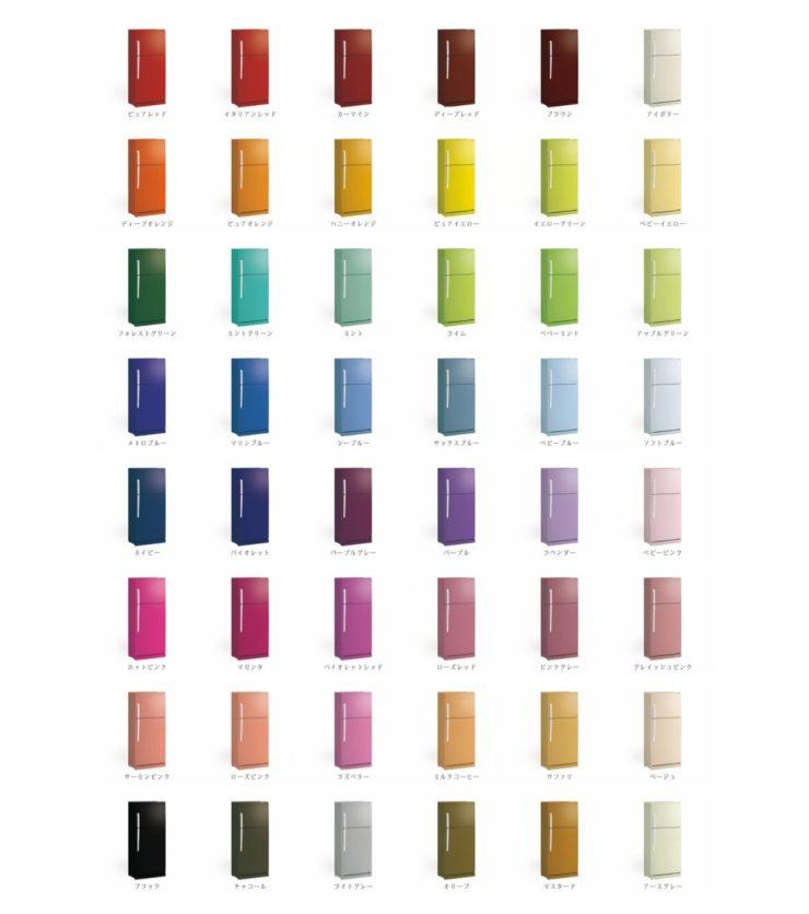600色のカラーバリエーションから選べる