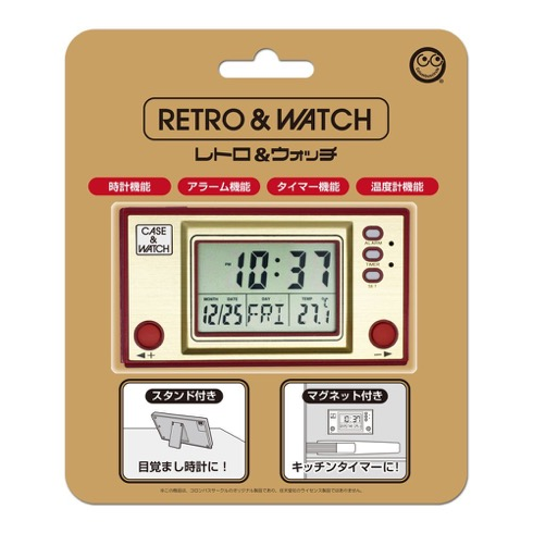 Retroandwatch02