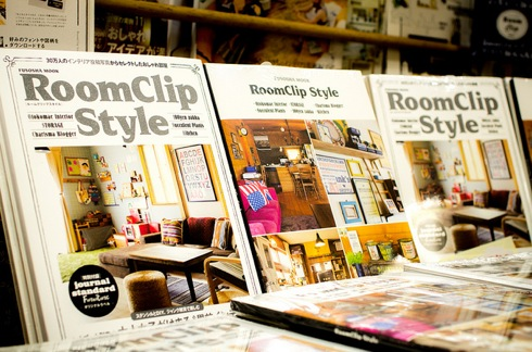 Roomclipstyle04