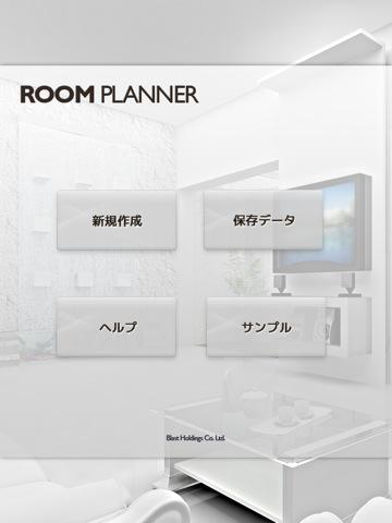 ROOM PLANNER02