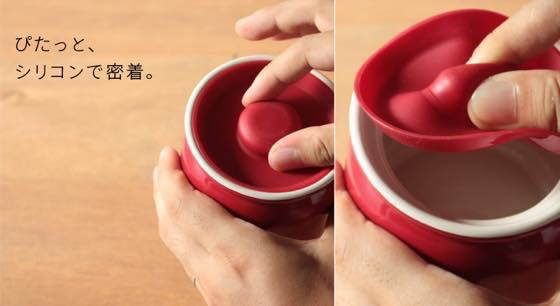 Silicon Lid Jar シリコン蓋