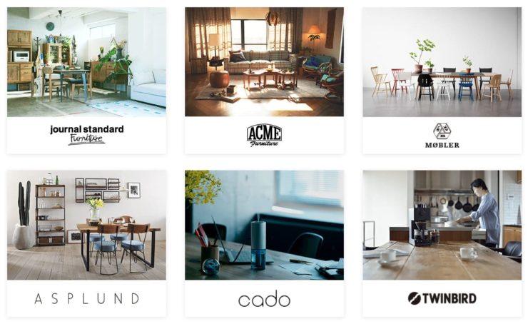人気ブランド(ACME・Journal Standard Furniture)の家具がレンタルできる
