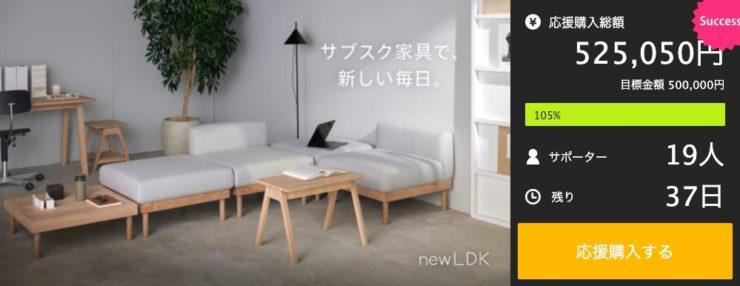 オリジナル家具も開発