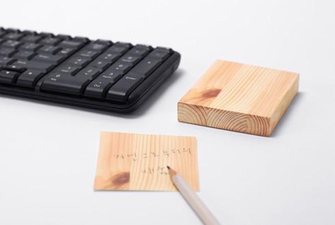 Woodpiecepocketmemo01